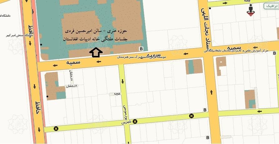 آدرس ما برروی نقشه