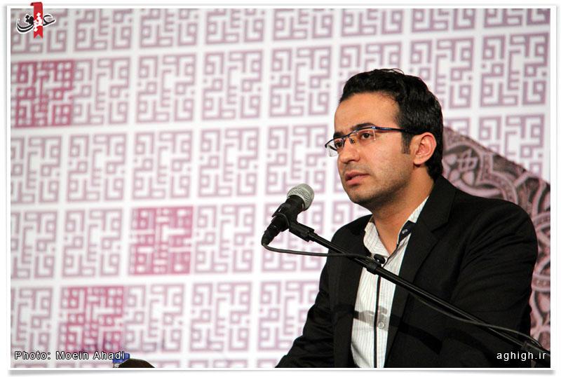 kazem bahmani