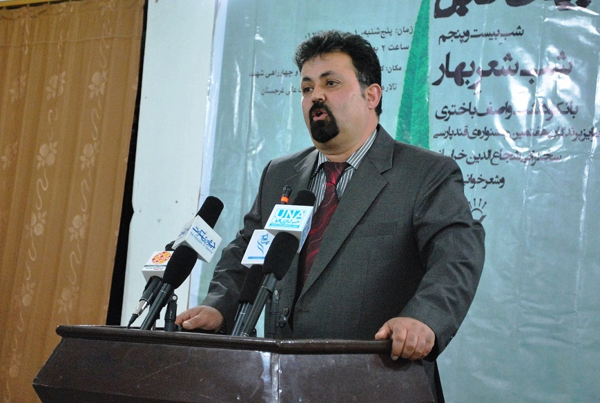 شجاع الدین خراسانی