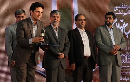 قدردانی از نماینده اتحادیه ناشران افغانستان
