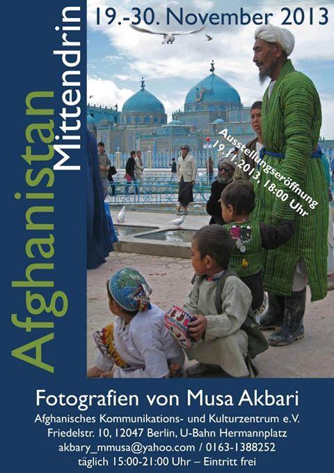 musa akbari (17)