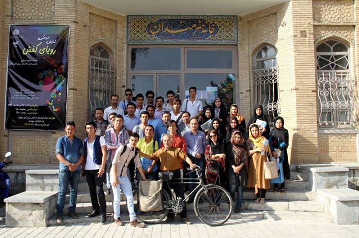 Isfahan (3)