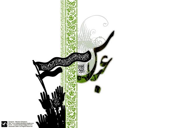 www.mazaherdesigner.blogfa.com