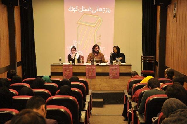 Rooz Jahani Dastan Kootah (14)