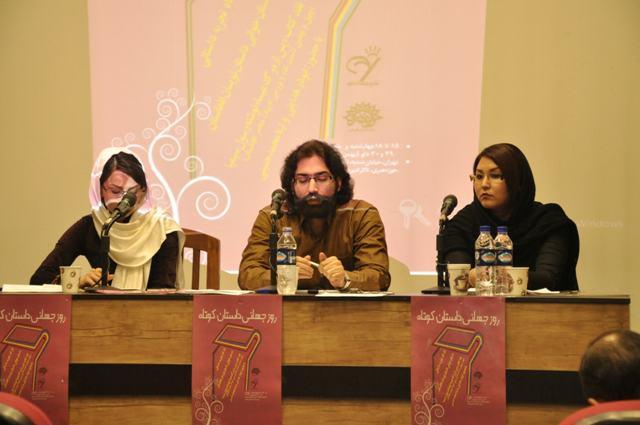 Rooz Jahani Dastan Kootah (16)