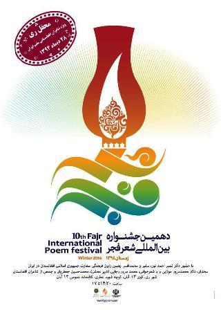 AFG.Fajr10 - Copy