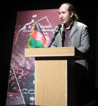 Aref Jafari