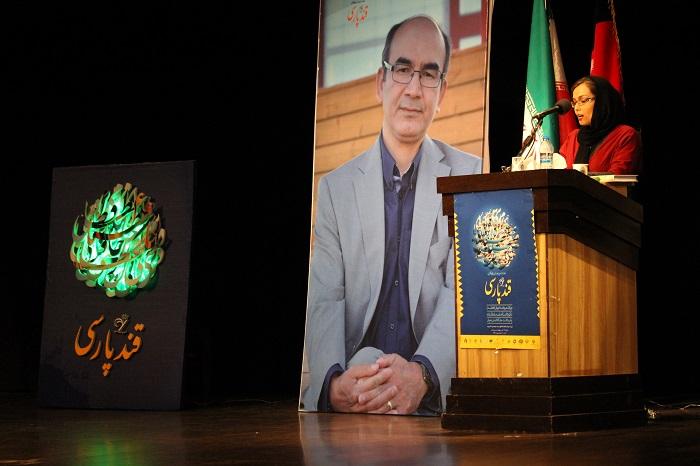 Fatemeh Mousavi.Nekodasht.94.12.20